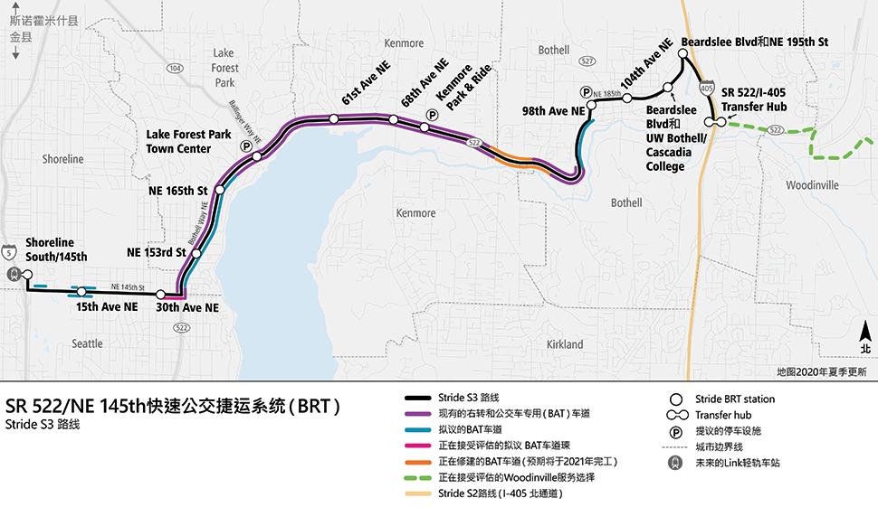 SR 522/NE 145th BRT项目通道地图,显示Shoreline和Bothell之间的14个公交车站。地图显示Stride BRT服务通达位于Shoreline的Link轻轨服务。BRT沿途大部分路段有既有或拟议的右转和公交车专用(BAT)车道,Lake Forest Park、Kenmore和Bothell将修建停车设施。地图显示Bothell到Woodinville之间的服务项目正在接受评估。